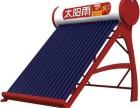 太阳能热水器厂家直销 纯304不锈钢内胆 三高紫金真空管