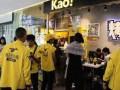 开外卖店需要多少钱-KAO铺开放区域加盟一览