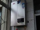 热水器故障维修中心