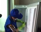 塘厦 樟木头 凤岗专业冰箱清洗 双门冰箱 单门冰箱