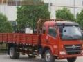 低价4米-6.8米货车出租、跨省搬家,长途,运输。
