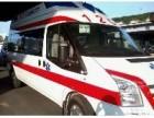 北京120救护车出租北京120长途跨省120救护车转运服务