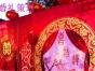 世纪星婚礼活动策划机构·火把节活动正在进行·