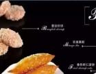 台州特色小吃加盟**鸡排中小投资月入3万