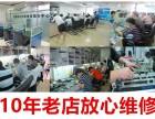 北京雷蛇灵刃笔记本电脑售后 雷蛇笔记本电脑主板维修