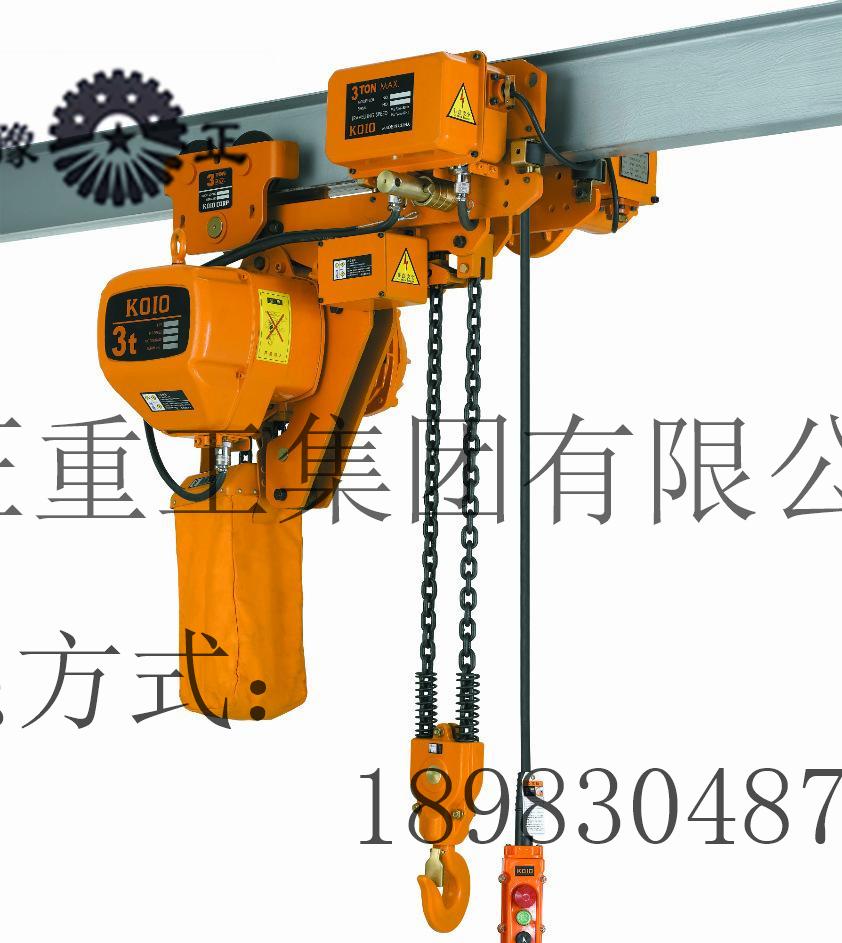 豫正重工电动葫芦-电动葫芦厂