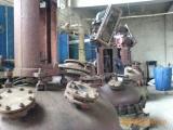 超级除磷剂 重金属处理剂 重金属捕捉剂 重金属废水处理剂