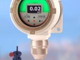 英国离子新款固定式voc探测仪上市销售FALCO型号可选量程