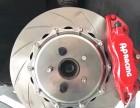 丰田86升级刹车改装AP9200大四活塞刹车卡钳套装安装完成
