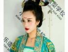 小乐彩妆教育品牌----忻州小乐