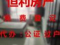 振华南街 光华园 六中 拎包入住 1200/月