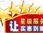 欢迎进入~!郑州LG-(冰箱)售后服务总部电话