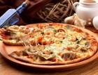芝根芝底披萨加盟需要什么条件