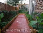 平谷私家花园设计与施工防腐木凉亭葡萄架秋千室外绿化设计施工