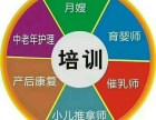 深圳市催乳师培训 名流家政培训基地