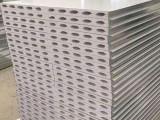 郑州兴盛玻镁净化板硫氧镁净化板硅岩净化板岩棉净化板厂家直销