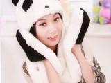 保暖熊猫头羊羔绒帽子围巾手套一体可爱女秋冬披肩两用围脖