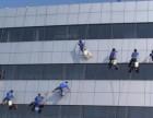 重庆大石坝保洁 单位企业清洗外墙 清洗地毯等等清洁服务
