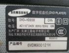 转让三星原装DVD-HD938