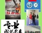 MMA综合搏击教练培训课程