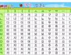 留学前储备学韩语,山木培训零基础学习