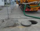 天津汉沽清理化粪池,专业设备污水沉淀池清底