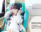 惠尔顿酷睿宝儿童安全座椅,双11全网价,咨询优惠