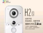 海康威视萤石130万网络监控摄像机 H2S无线摄像头