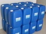 工业防腐剂 木材防腐剂 杀菌剂