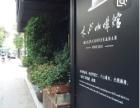厦门木心咖啡馆加盟电话木心咖啡馆加盟多少钱
