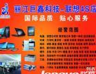 买电脑 修电脑找丽江巨鑫科技联想专卖店赵师傅