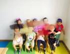 滨海新区中新生态城幼儿园托班