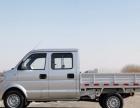 双排小货车空车配货走灵山镇,东营镇,白龙货运市场