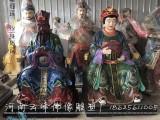 河南佛像厂批发城隍爷 城隍奶奶像 各路大仙神像