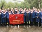 哈尔滨哪里可以报读在职MBA企业管理培训班