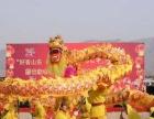 临沂舞狮舞龙表演,巡展礼仪模特,舞蹈变脸魔术一手资