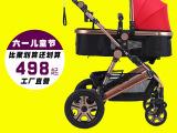 Furkids轻便婴儿推车可坐躺避震折叠双向童车充气轮夏季铝合金
