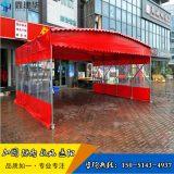苏州相城区定做庆典活动雨棚餐饮户外推拉篷大型排挡蓬可咨询订购