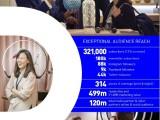 英国伦敦设计博览会发布炒股配资