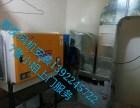 珠海厨房 环保厨房油烟净化器 设备 环保饭店厨房油烟净化器