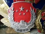 赤峰哪里定做司法徽 通辽定制大型悬挂国徽订购现货批发