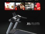 舒华X6商务跑步机