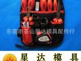 销售 威汉wiha电工绝缘工具包 10件套装专业组合腰包WH-3