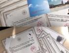 南京浦口在职学历提升报名-桥北弘阳高起专函授远程教育培训