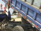 重型自卸货车