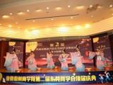 深圳MBA培训 首选香港亚洲商学院