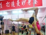 教你选择满意的舞蹈培训班 口碑好就业率高的舞蹈室