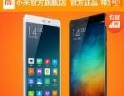小米note双卡双待大屏安卓智能双4G手机包邮Xi