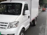 双排小货车新能源厢式电动货车及省内周边县市长短途小型搬家