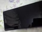 索尼Z3港版 碎屏600出了
